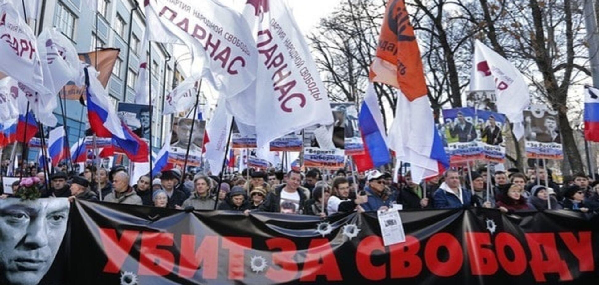 'Убит за свободу': в Москве состоялся марш памяти Немцова. Опубликованы фото и видео