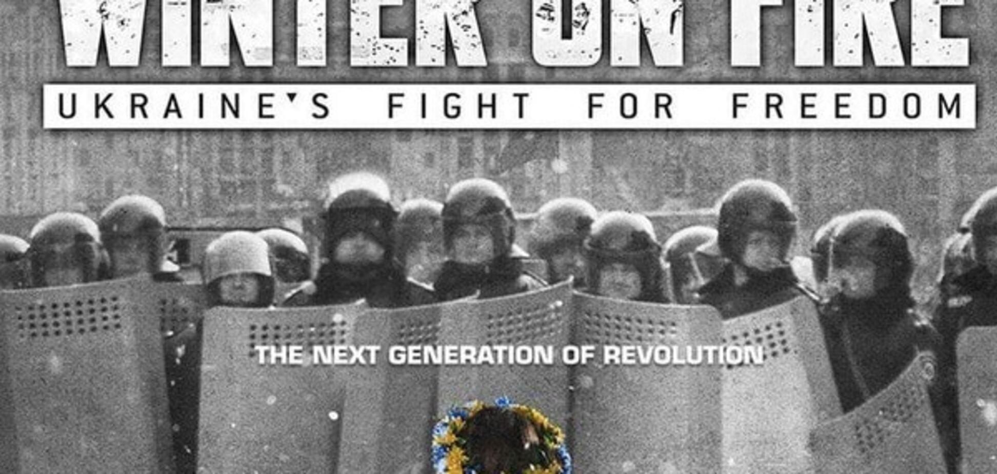 'Оскар 2016': Порошенко побажав успіху фільму про Майдан