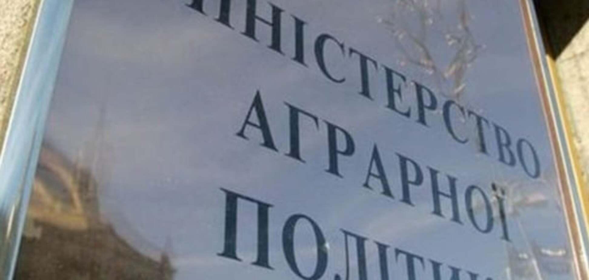 МинАПК вызвало на ковёр директоров госпредприятий: двое уволены, десятерым объявлен выговор