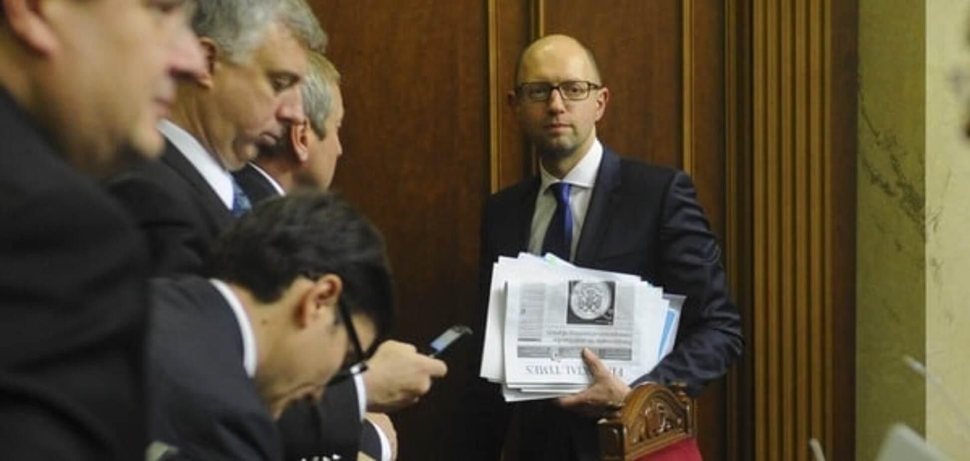 Арсений Яценюк собрал вокруг себя студенческих друзей