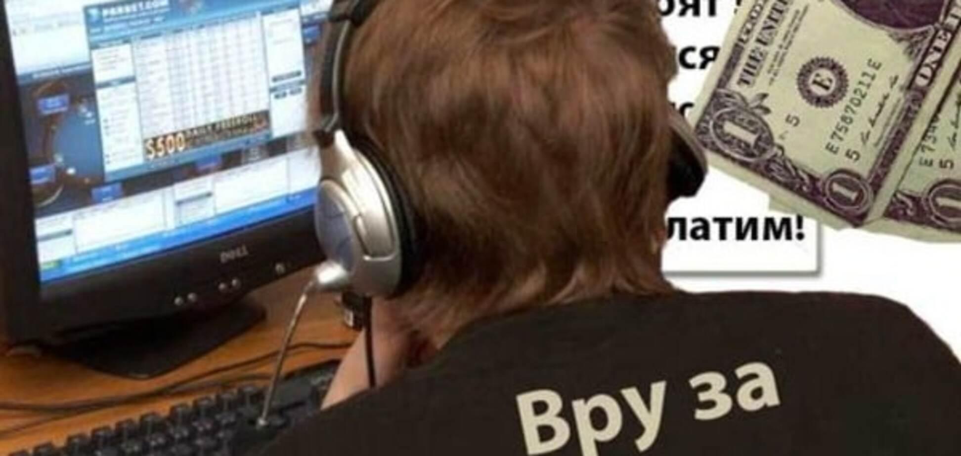 Я Сева, дочка офіцера: в мережі показали провал кремлебота 'Кримнаша'. Фотофакт