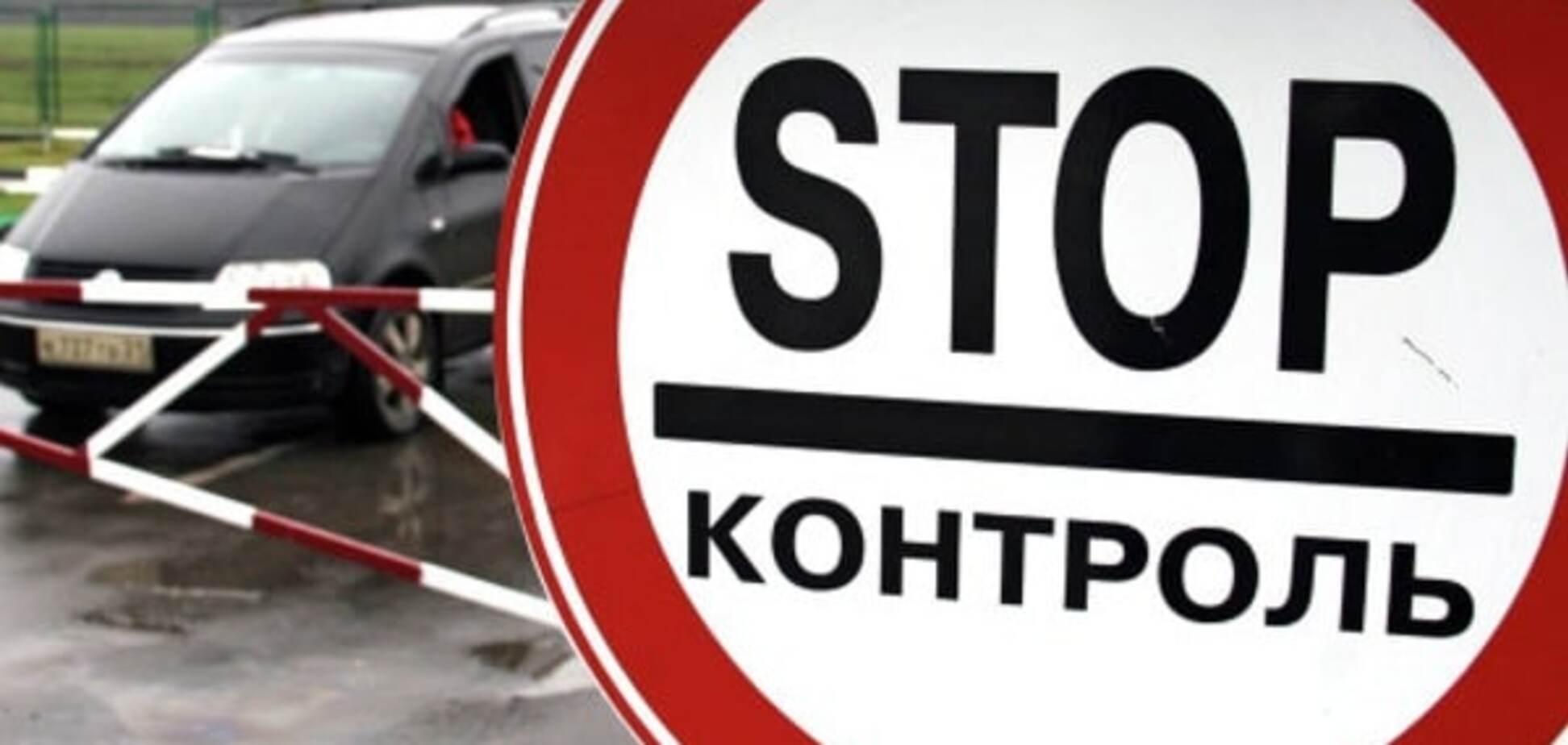 Удар по експорту: Кремль викрили в підготовці нової 'гібридної войни' проти України