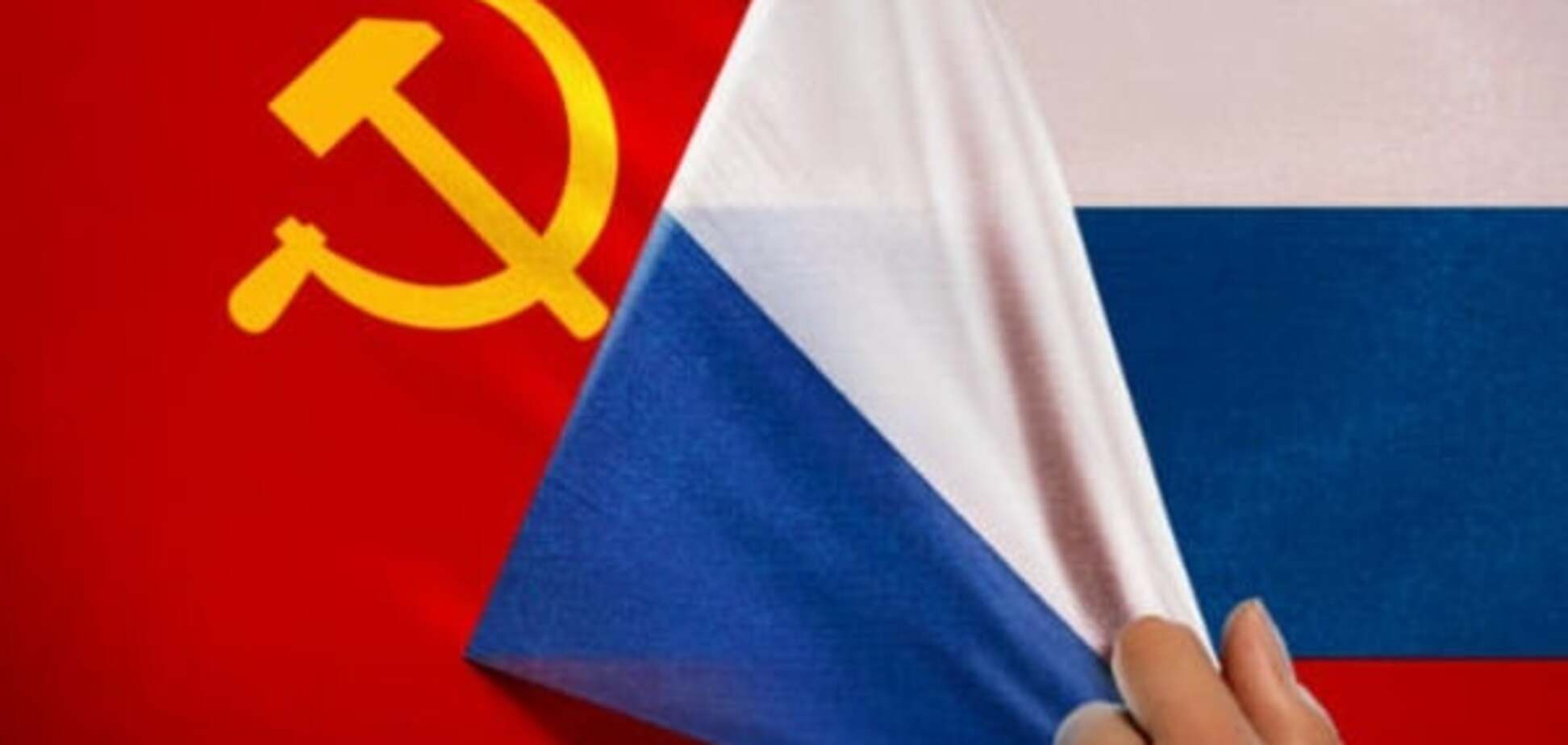 Советский Союз – полный абсурд
