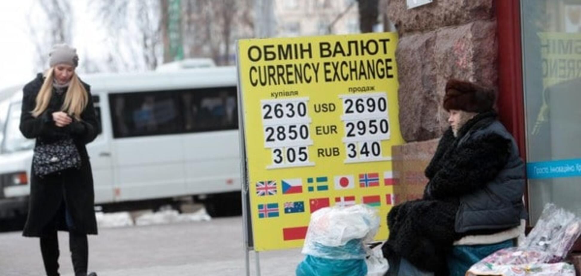 На догоду Росії: експерт розповів, чому гривня залежить від рубля