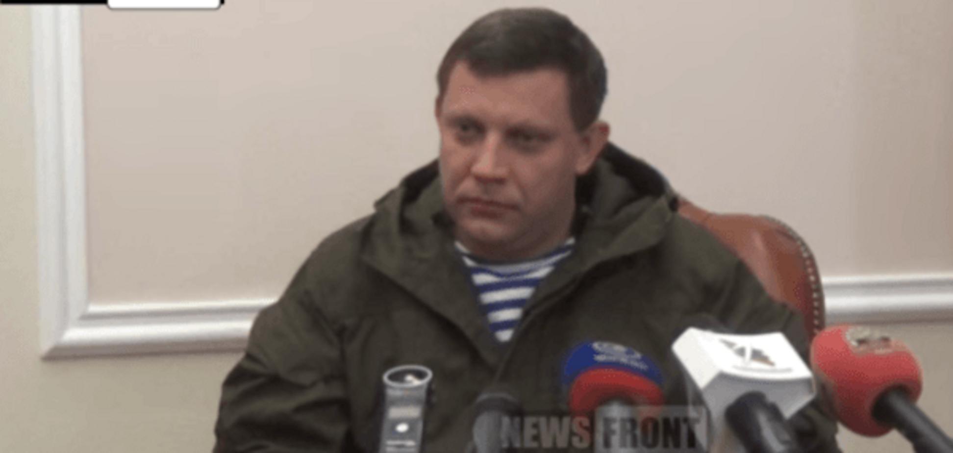'Як умру, то поховайте мене в 'ДНР': в мережі висміяли Захарченка