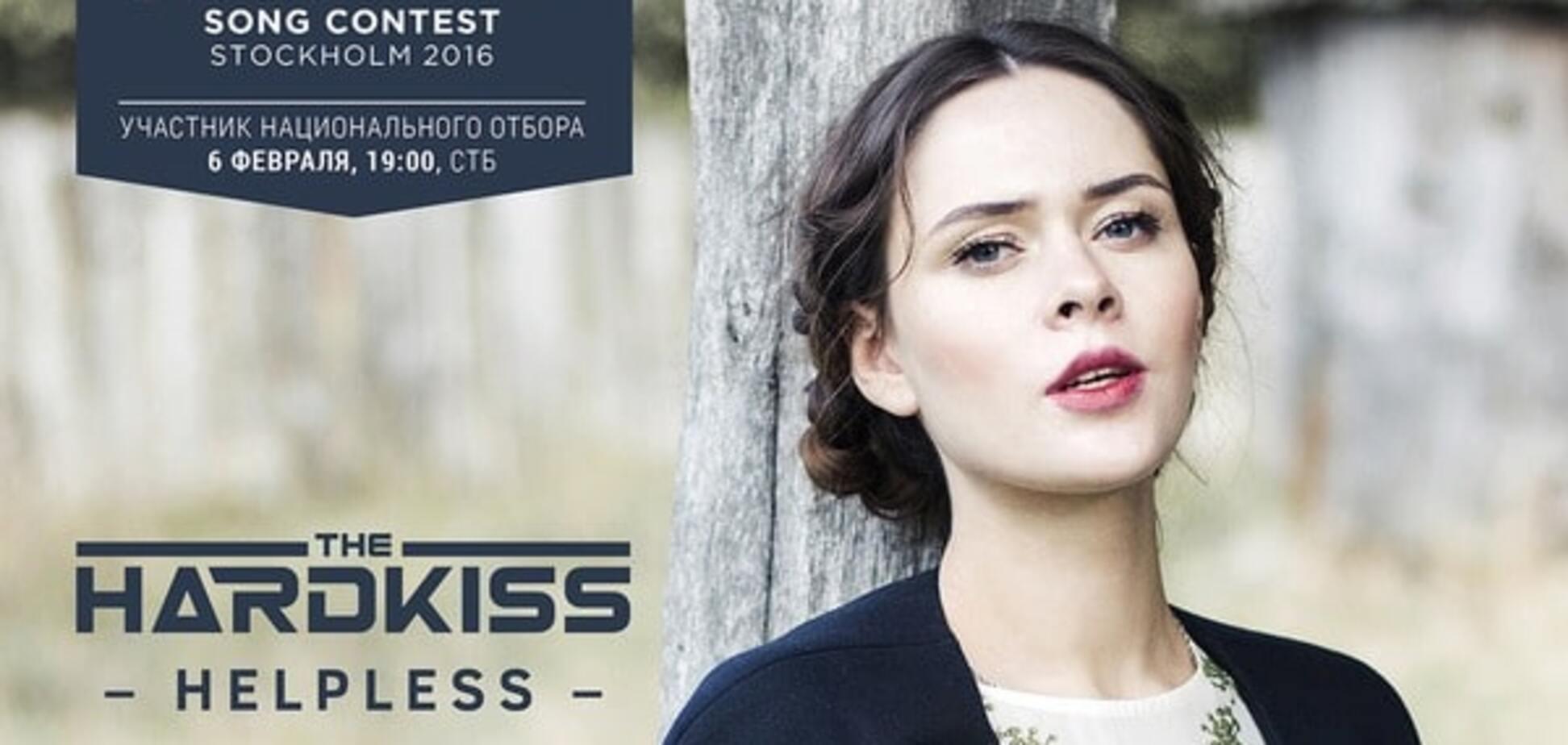 The Hardkiss на 'Євробаченні 2016' заспіває українською