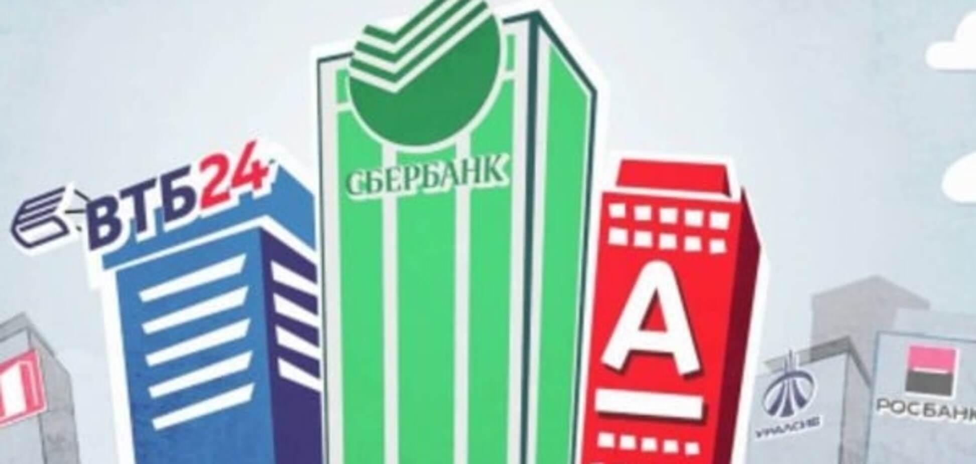 Ограничить и запретить: как заставить российские банки уйти с рынка Украины