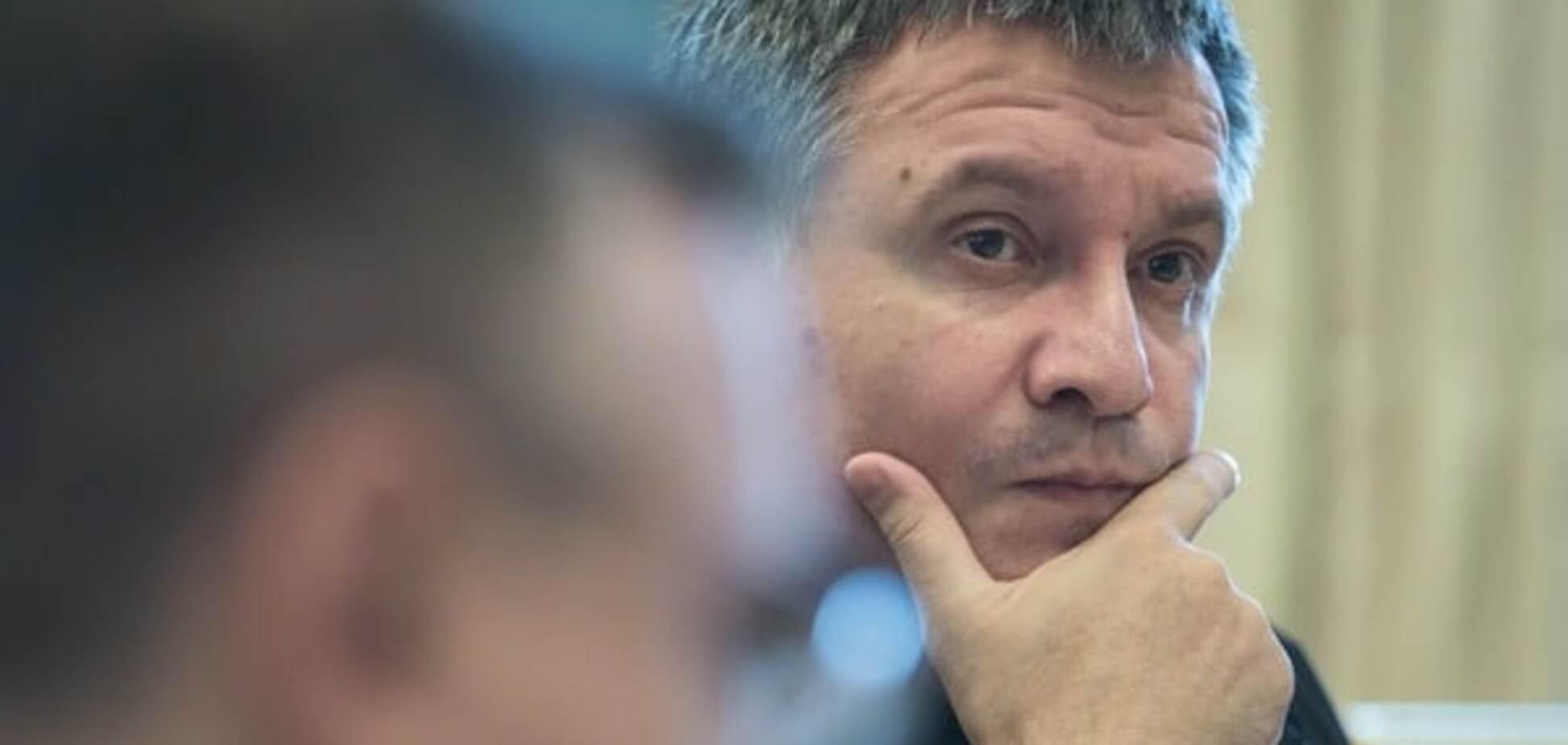 Доведеться вибачатися: Аваков програв суд Тягнибоку