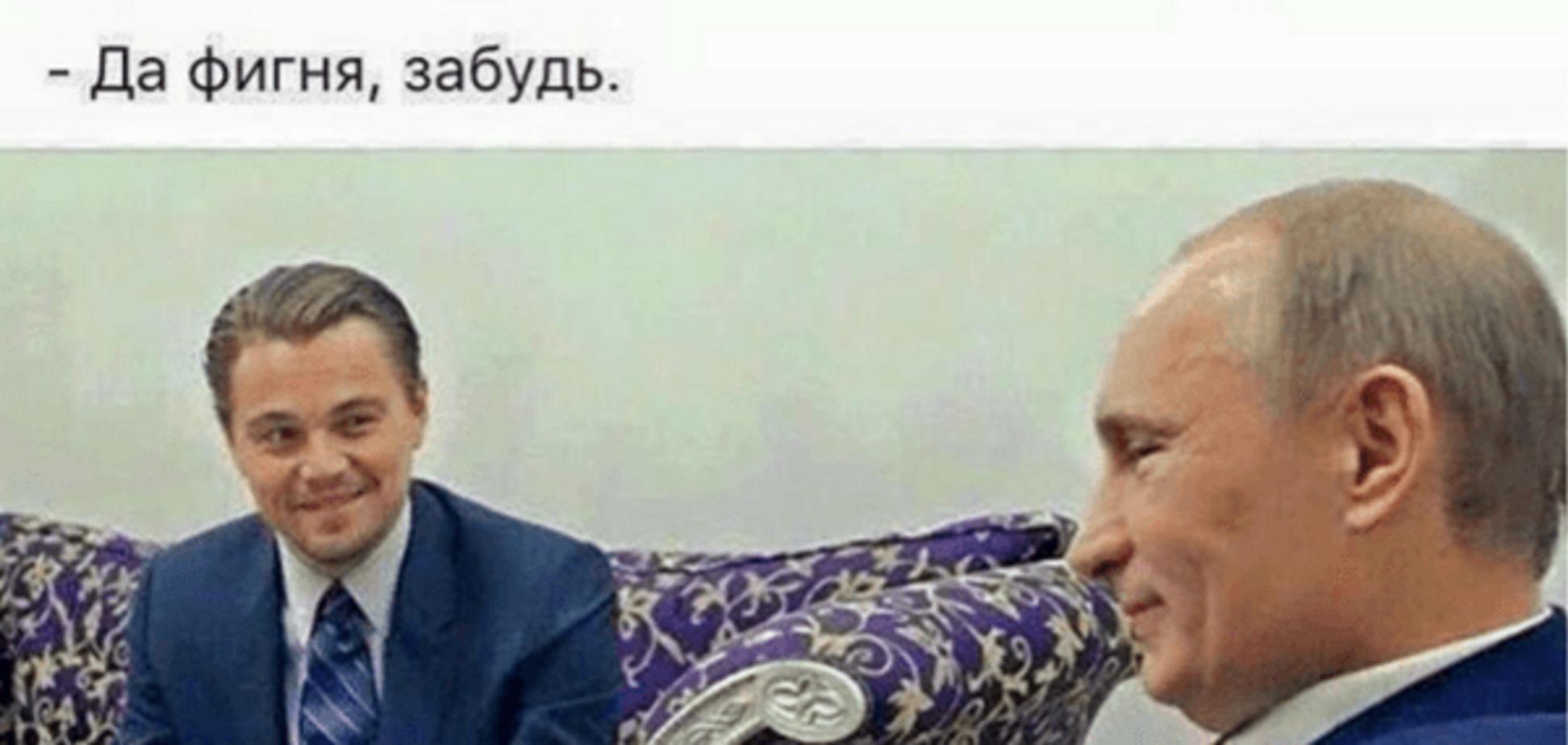 Рівень пральні: мінкульт Росії 'зробив' перемогу ДіКапріо заслугою Путіна. Фотофакт