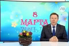 В России чиновник набором 'безумных' слов поздравил с 8 Марта: видеофакт