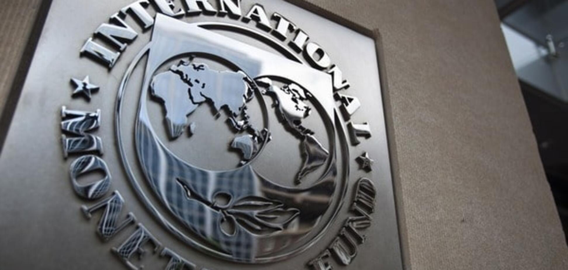 МВФ указал на главный промах правительства Украины