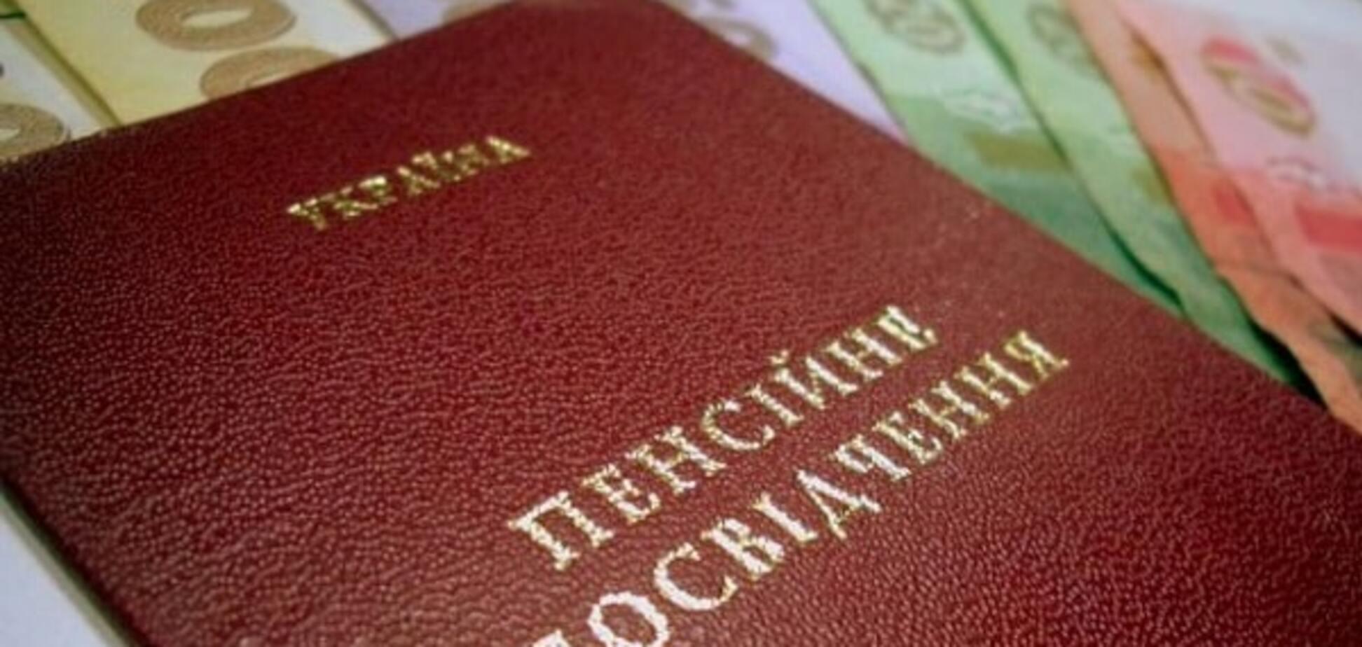 Пенсию меньше 4 134 гривен в Украине получают 97,5% украинских пенсионеров — Минфин