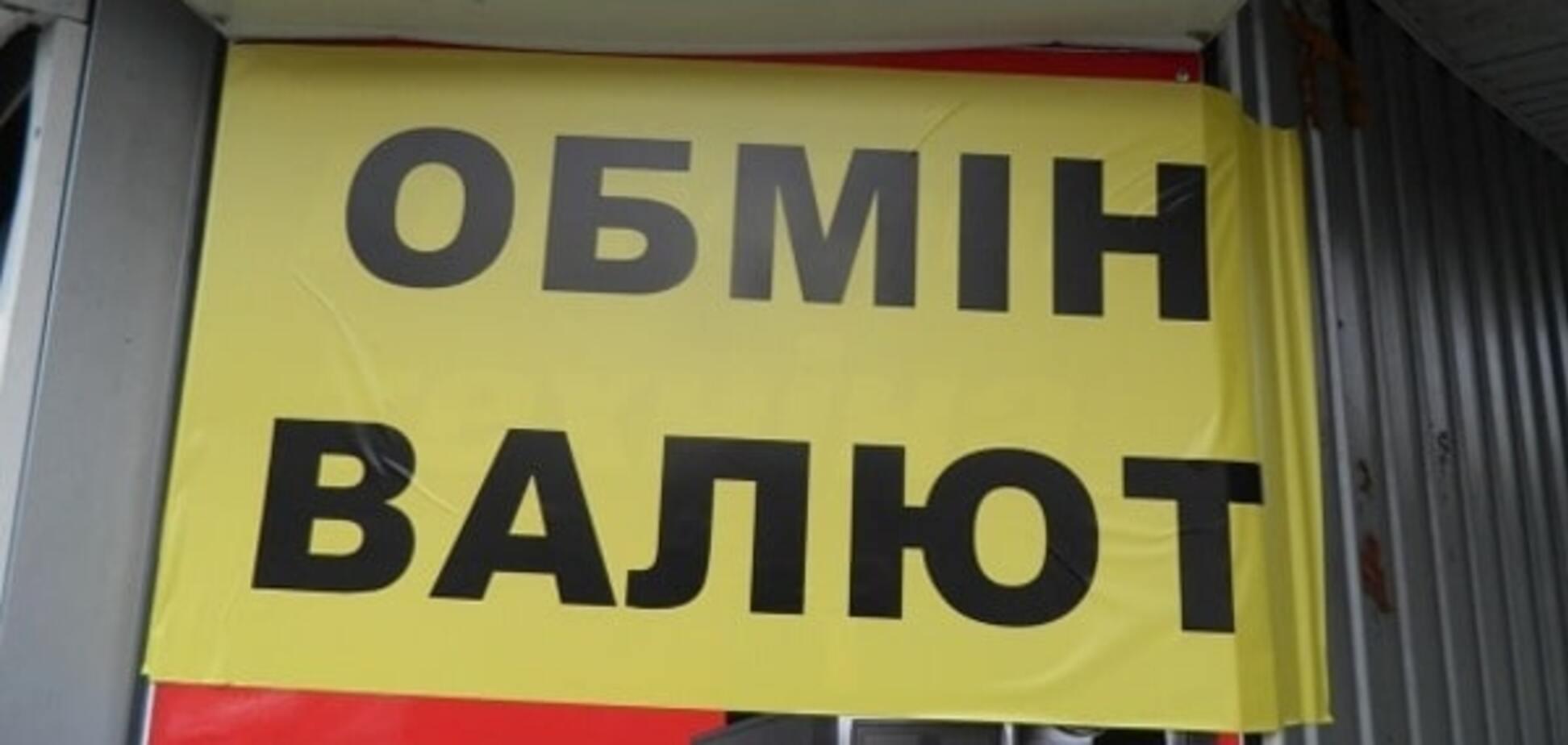 Осторожно, лжеобменник: в Киеве мошенники выманили $100 тысяч