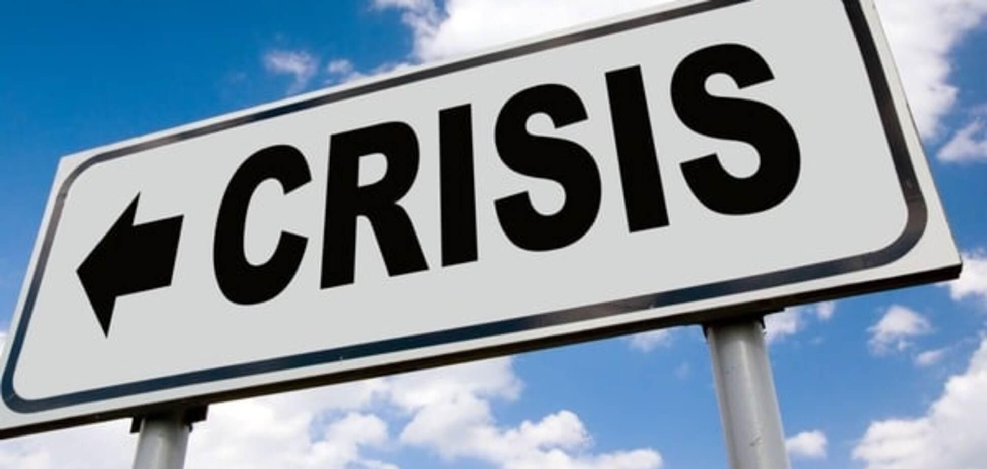 Аналитик оценил шансы повторения глобального кризиса 2008 года