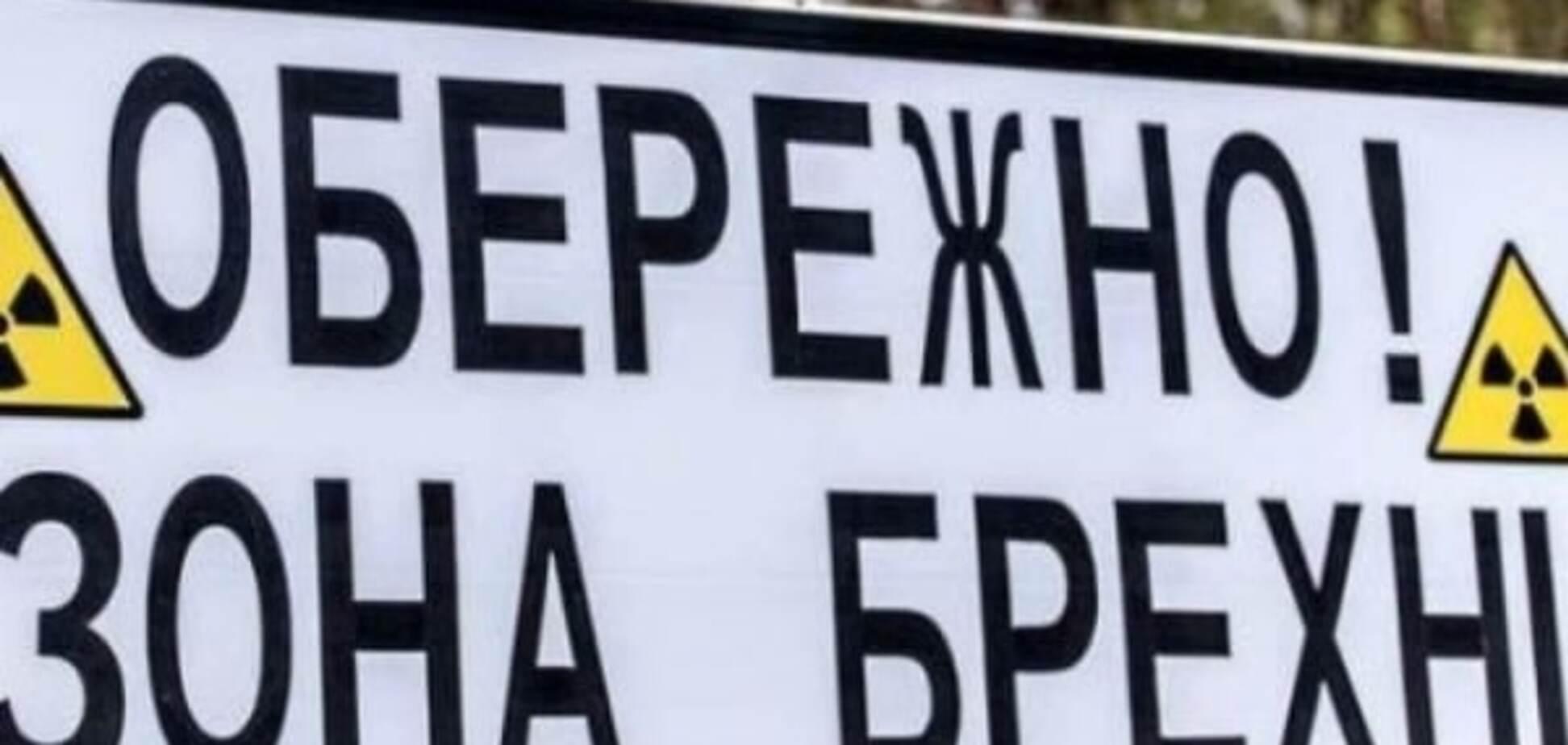 'За...ділися': російський телеканал розповів про звірства турецьких військ над українцями