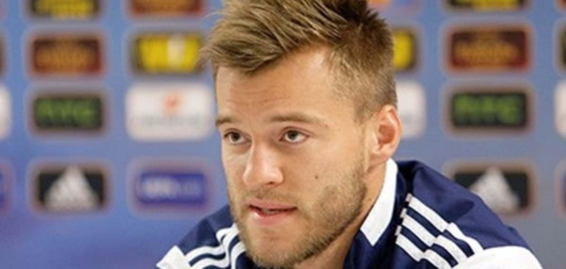 'Ніяких відмазок': Ярмоленко розповів, чого чекає від матчу із 'Манчестер Сіті'
