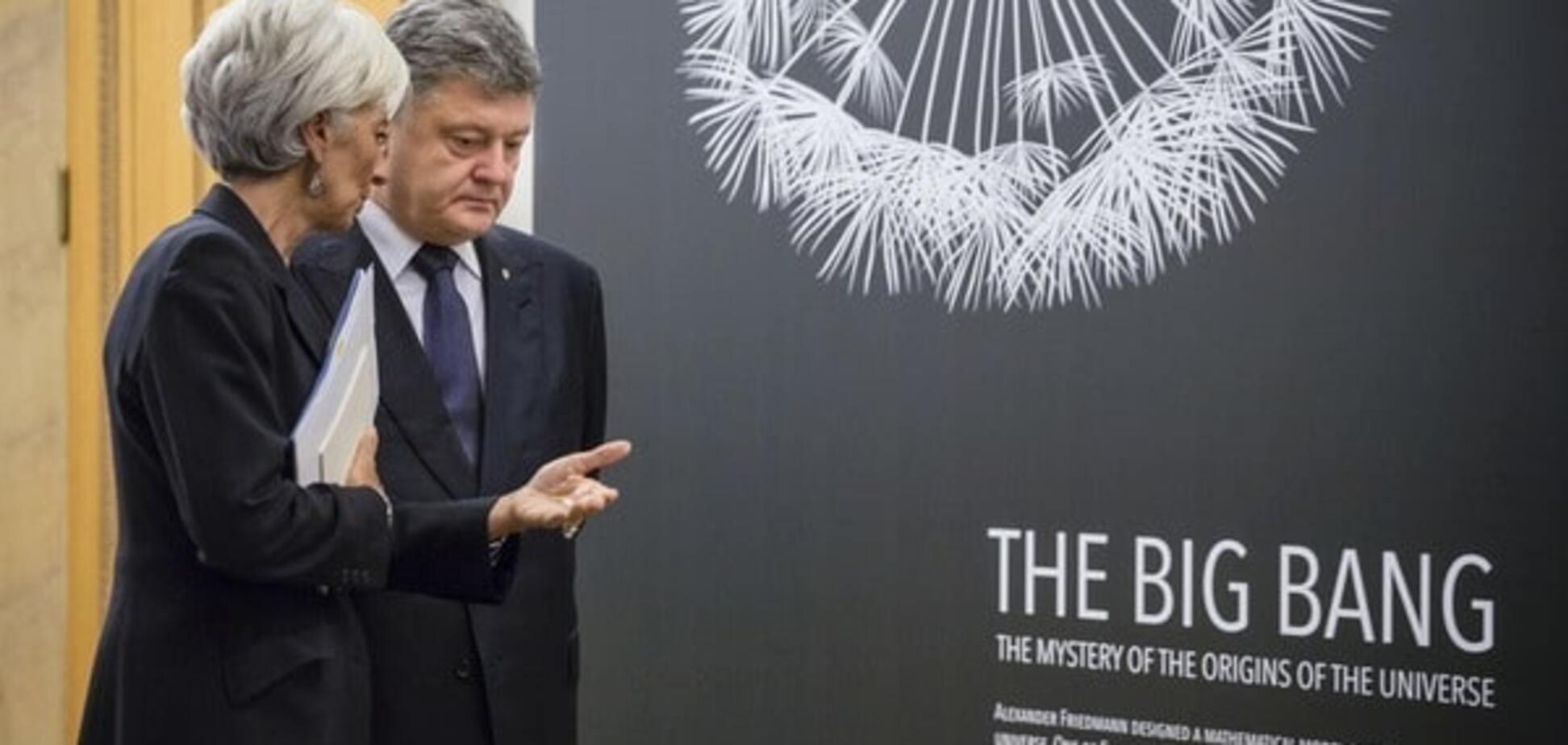 Эксперт назвал главную проблему Украины для МВФ