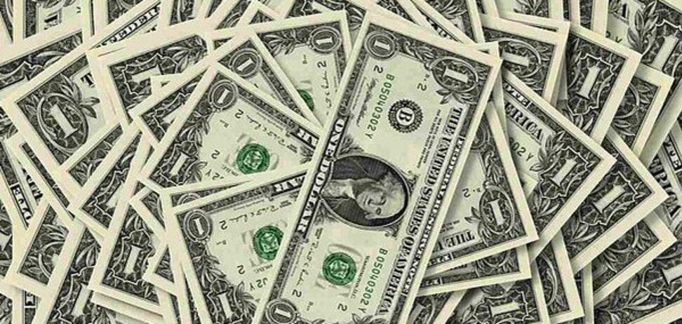 Долговой балласт: каким банкам Украина должна 100 млрд