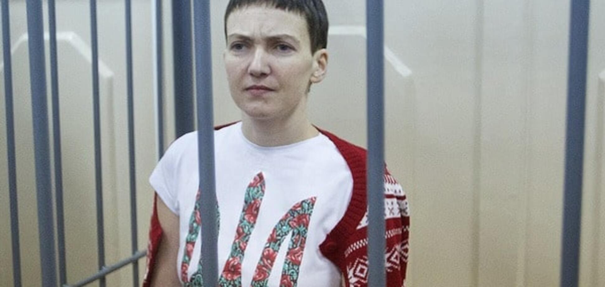 Как обменять Савченко?