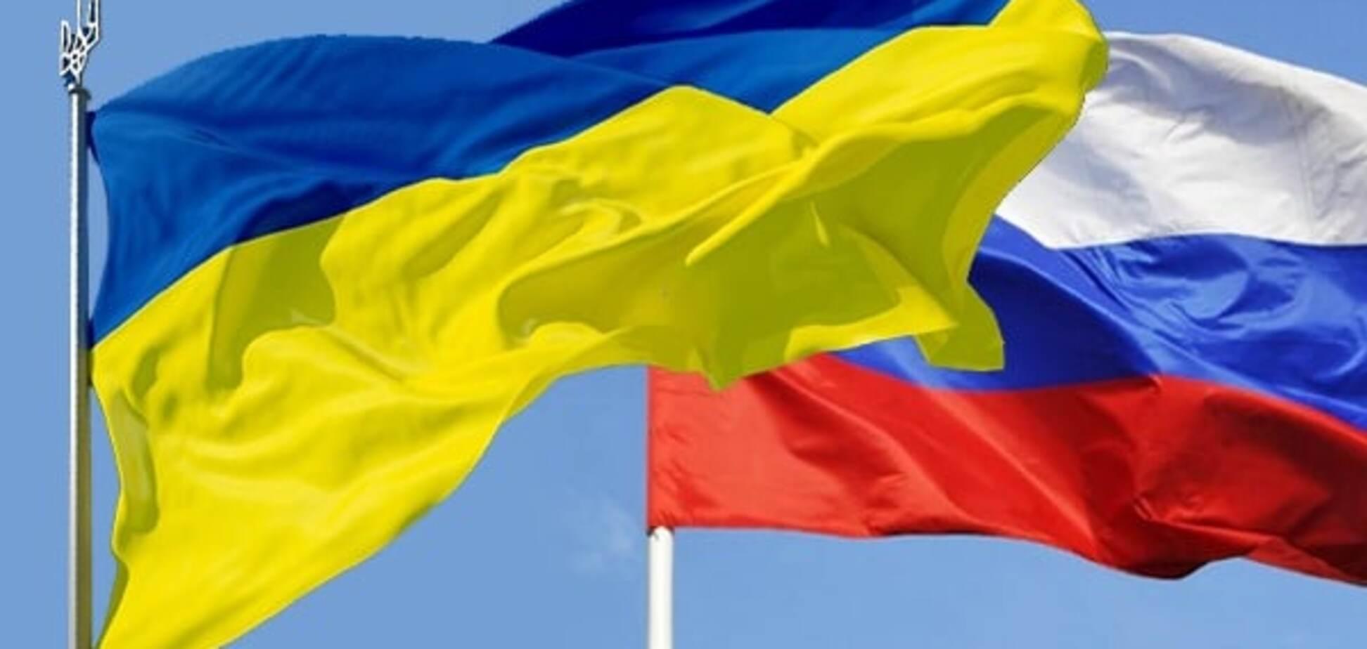 'Попытка не пытка': Раді запропонували розірвати дипвідносини з Росією