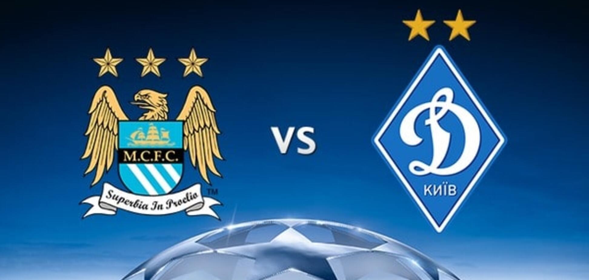 Манчестер Сіті - Динамо: анонс, прогноз, де дивитися матч-відповідь 1/8 фіналу Ліги чемпіонів