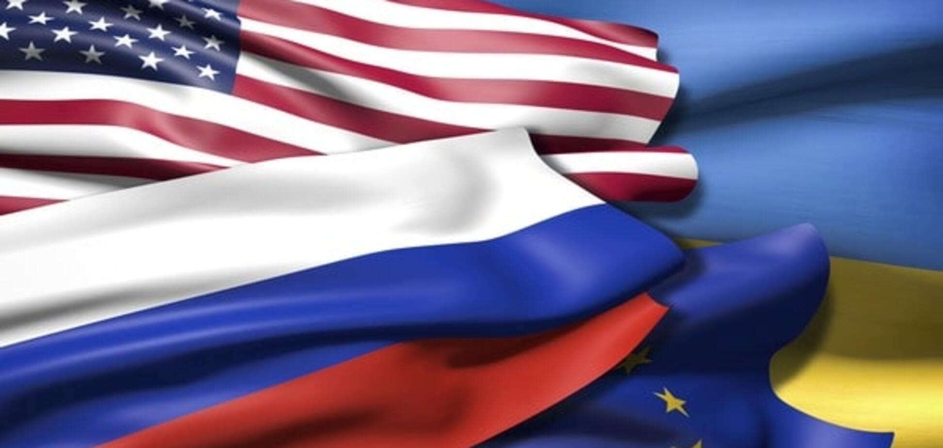 США Россия ЕС Украина