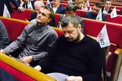 Повернення Мосійчука: радикал пояснив, чому з'явився в Раді