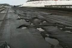 Состояние дорог в Украине