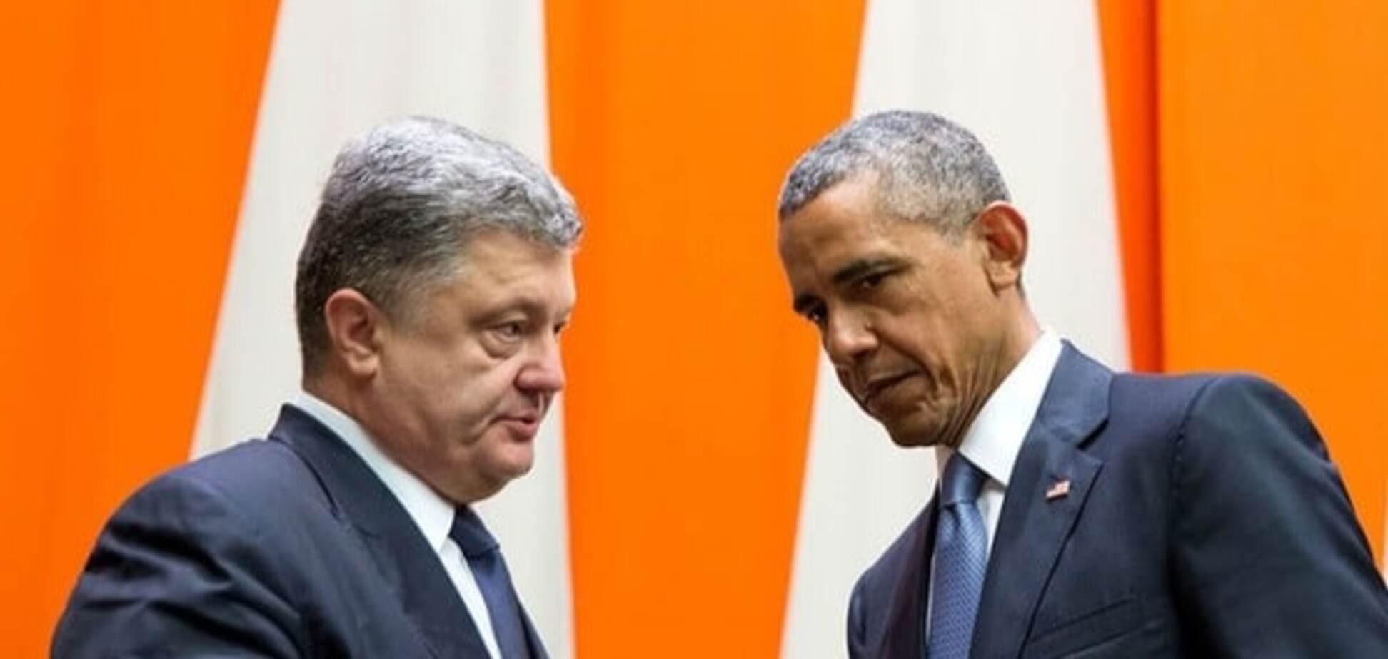 Петро Порошенко и Барак Обама