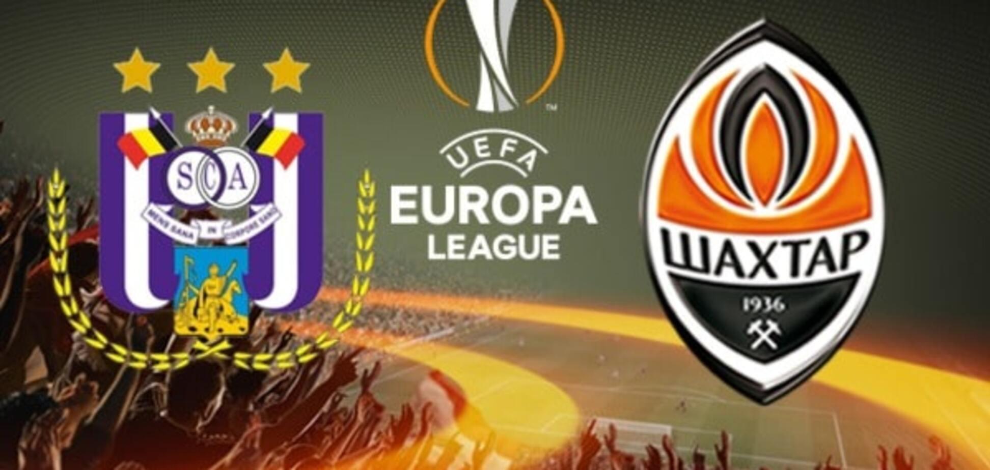 'Андерлехт' - 'Шахтар': анонс, прогноз, де дивитися матч-відповідь 1/8 фіналу Ліги Європи