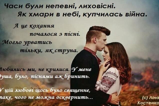 Філософські фрази о сексе по українські