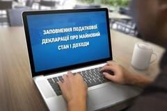 Нардеп із 'Опозиційного блоку' задекларував понад 19 млн гривень