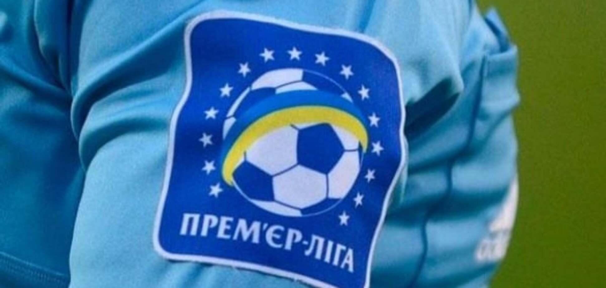 Офіційно: в чемпіонаті України з футболу залишилося 13 команд