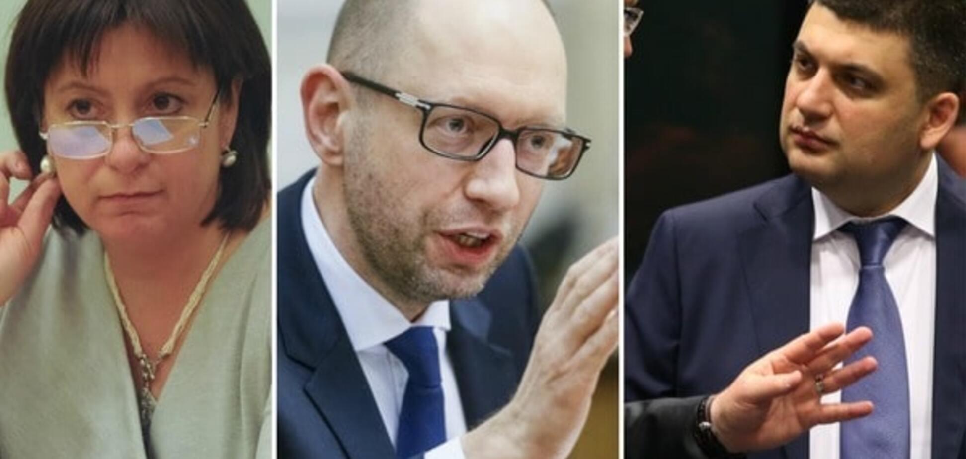 Психоанализ поведения Яценюка, Яресько и Гройсмана