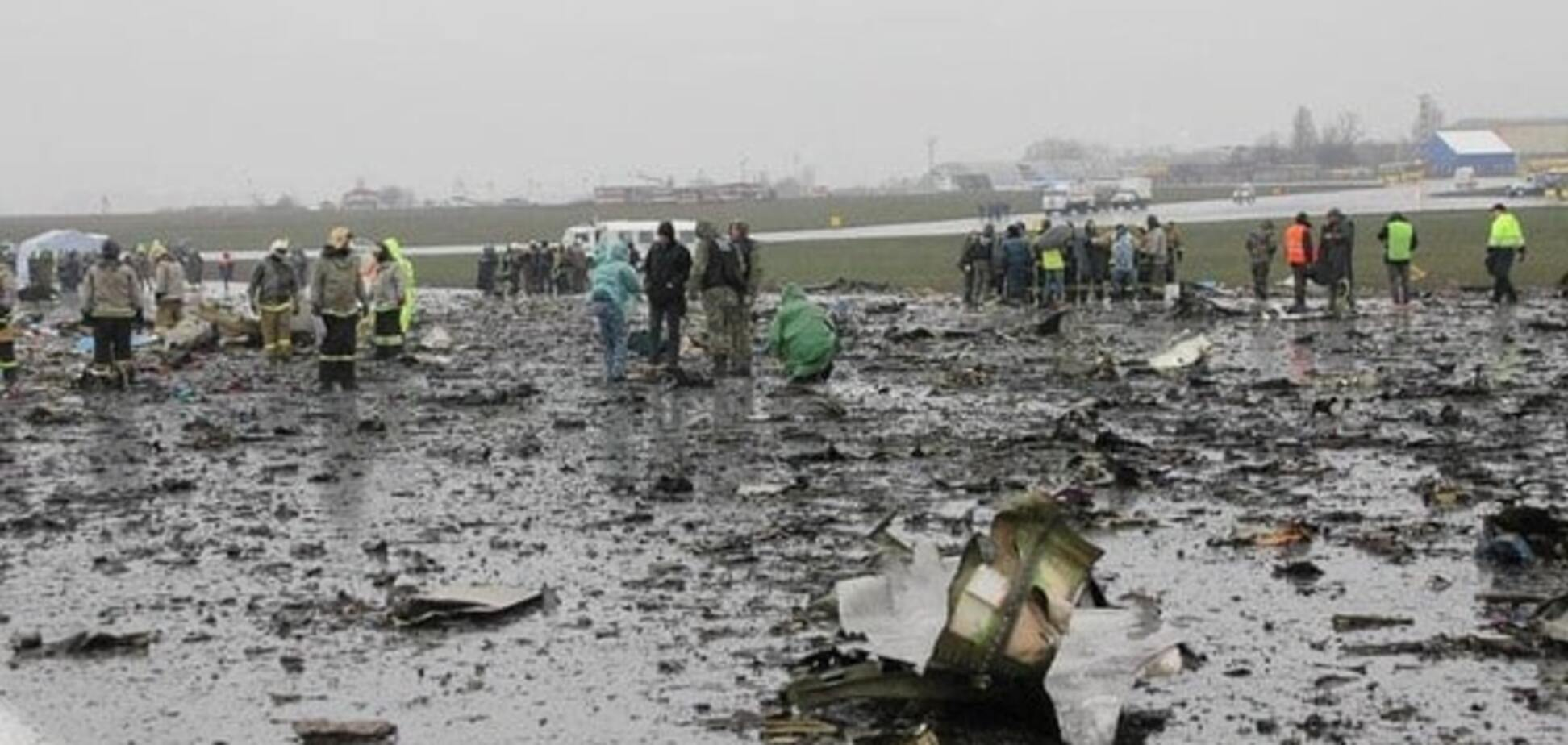 Туристка дивом врятувалася, запізнившись на фатальний рейс FlyDubai