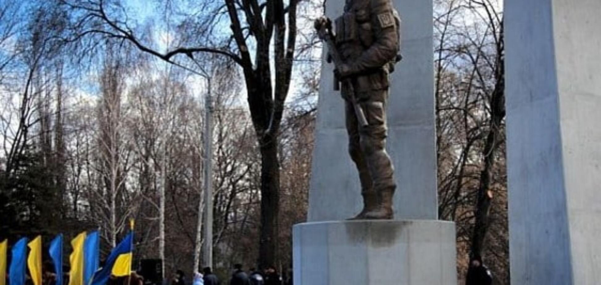 Памятник погибшим бойцам АТО