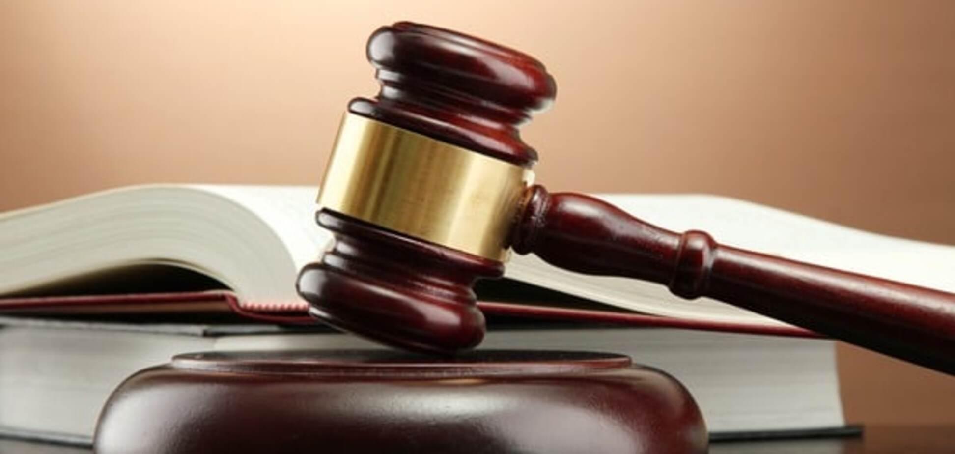 Ляшко: Верховный суд хочет полностью дискредитировать украинское правосудие
