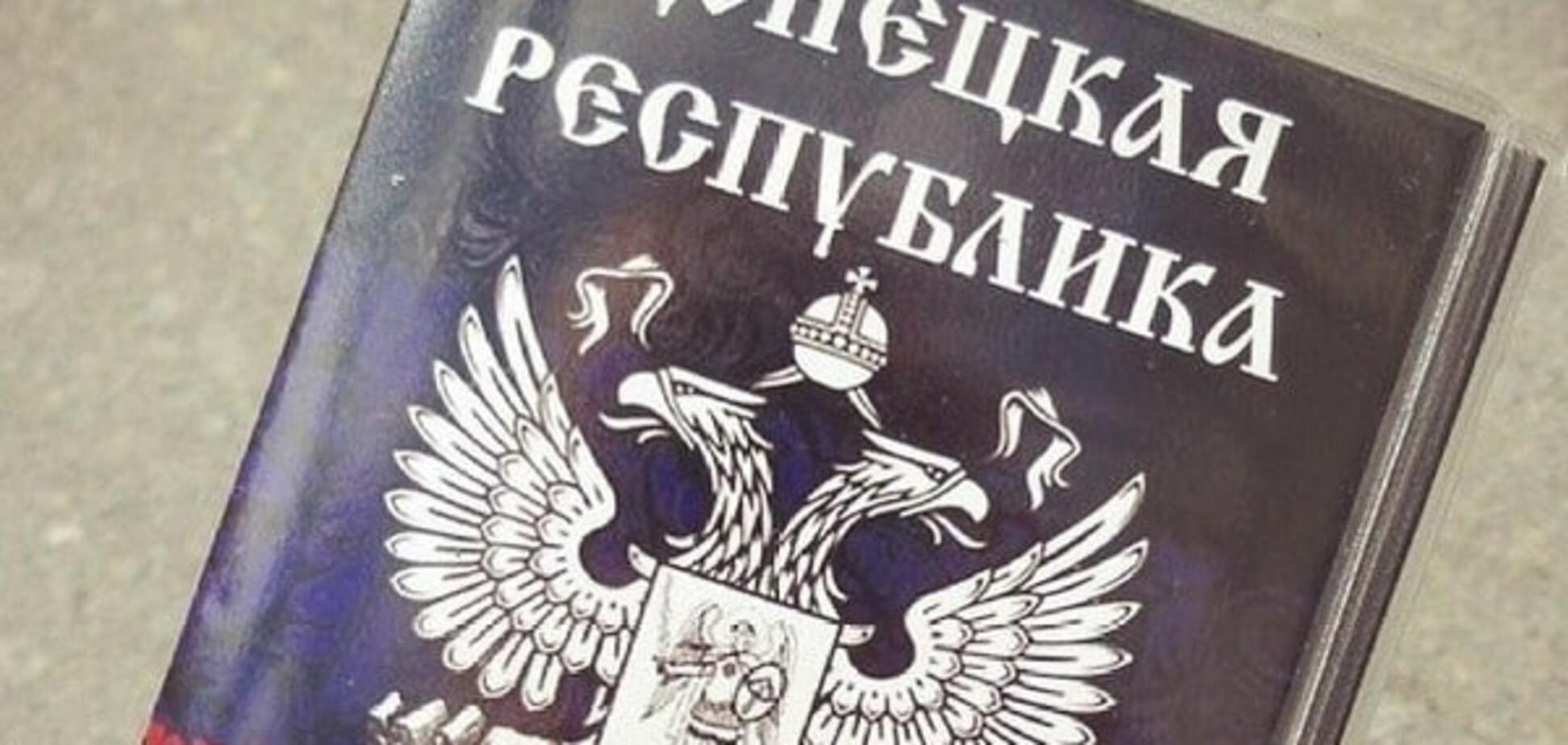 З панського плеча: Захарченко пообіцяв 'паспорт ДНР' кожному бажаючому українцю