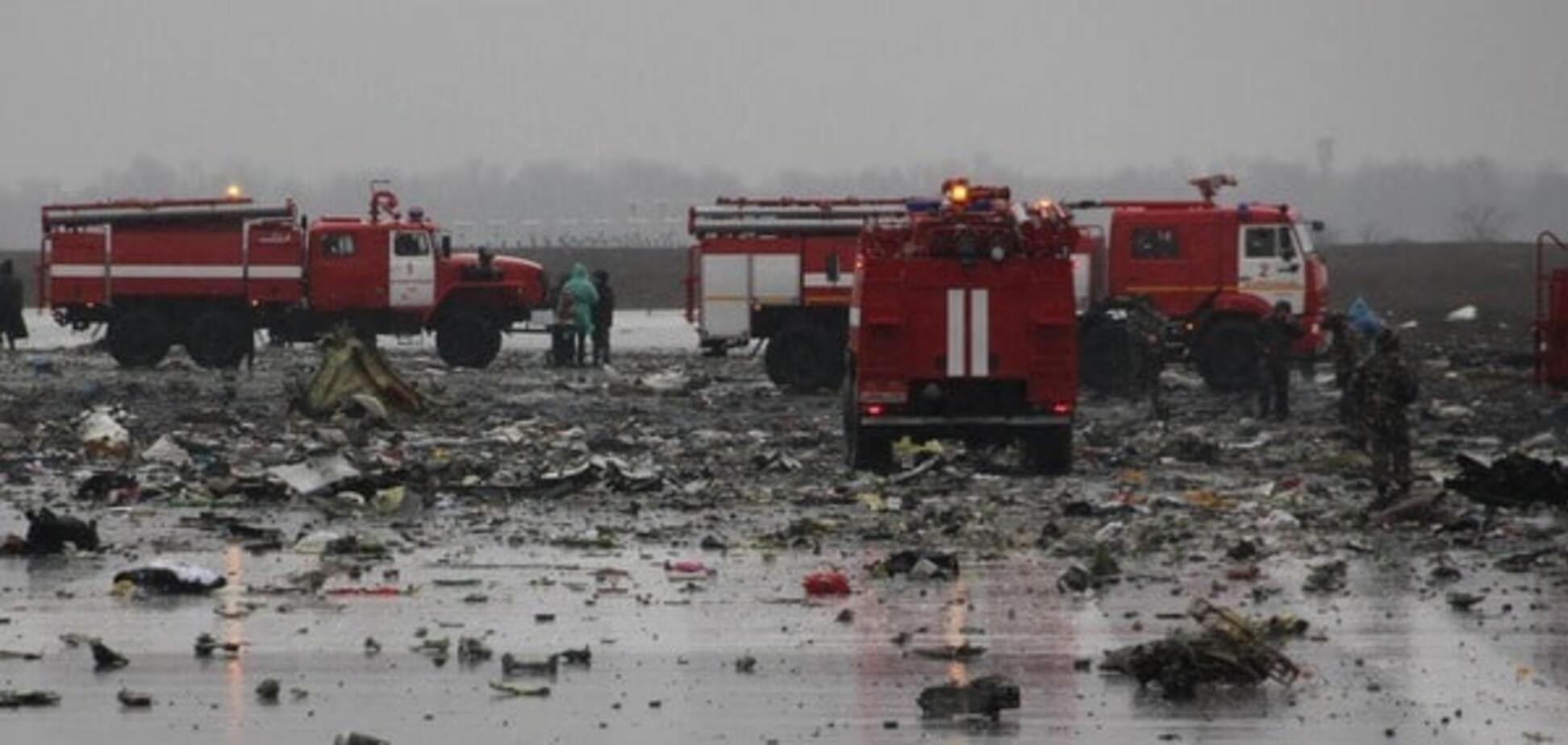 Крушение Boeing 737-800