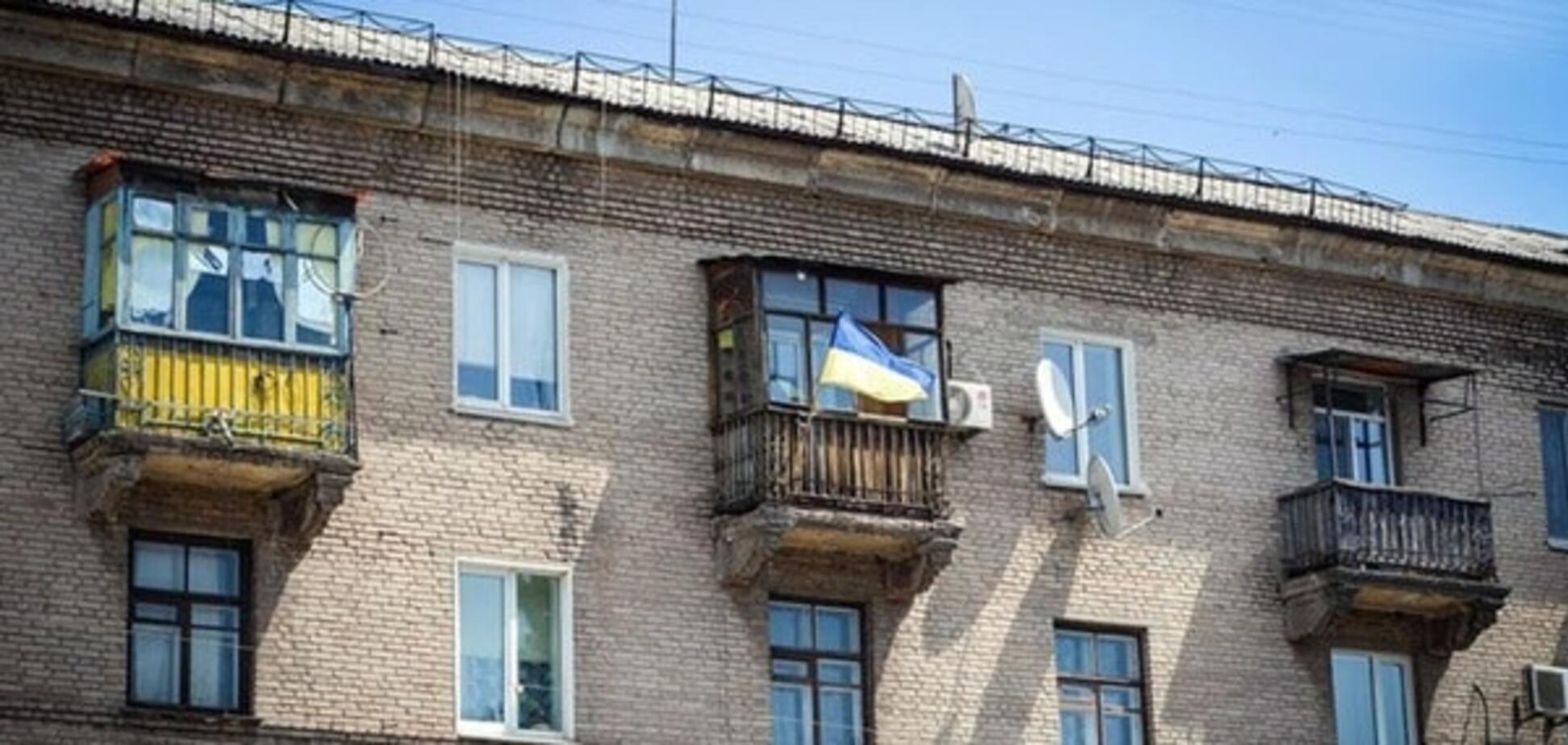 'Не псуйте людям свято': поліція змусила зняти прапор України з балкона в Брянську