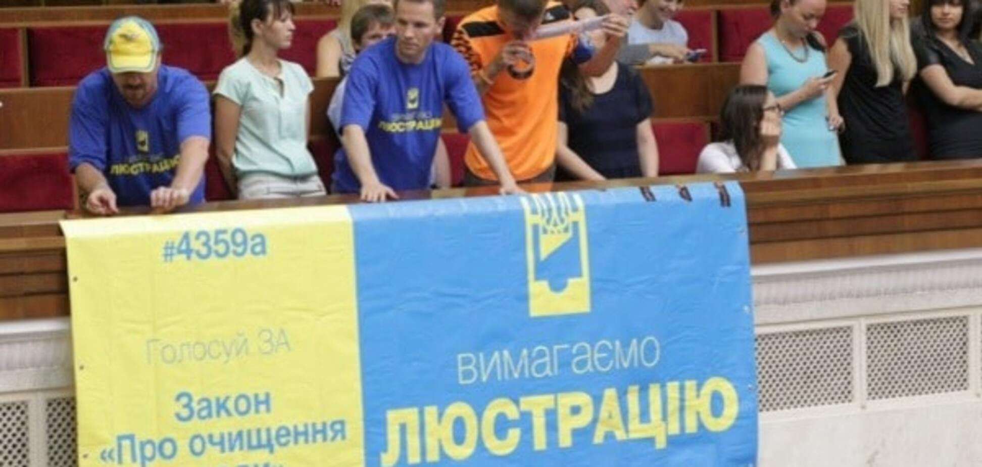 А судді хто: Козаченко заявила, що КС не має права скасовувати люстрацію