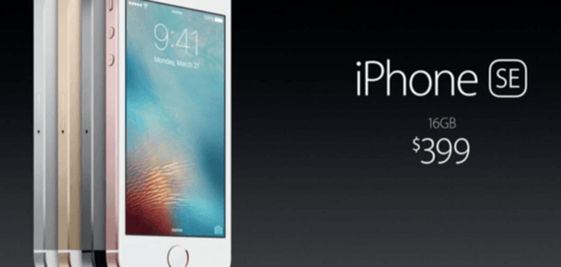 Apple презентувала новий iPhone SE: відеофакт