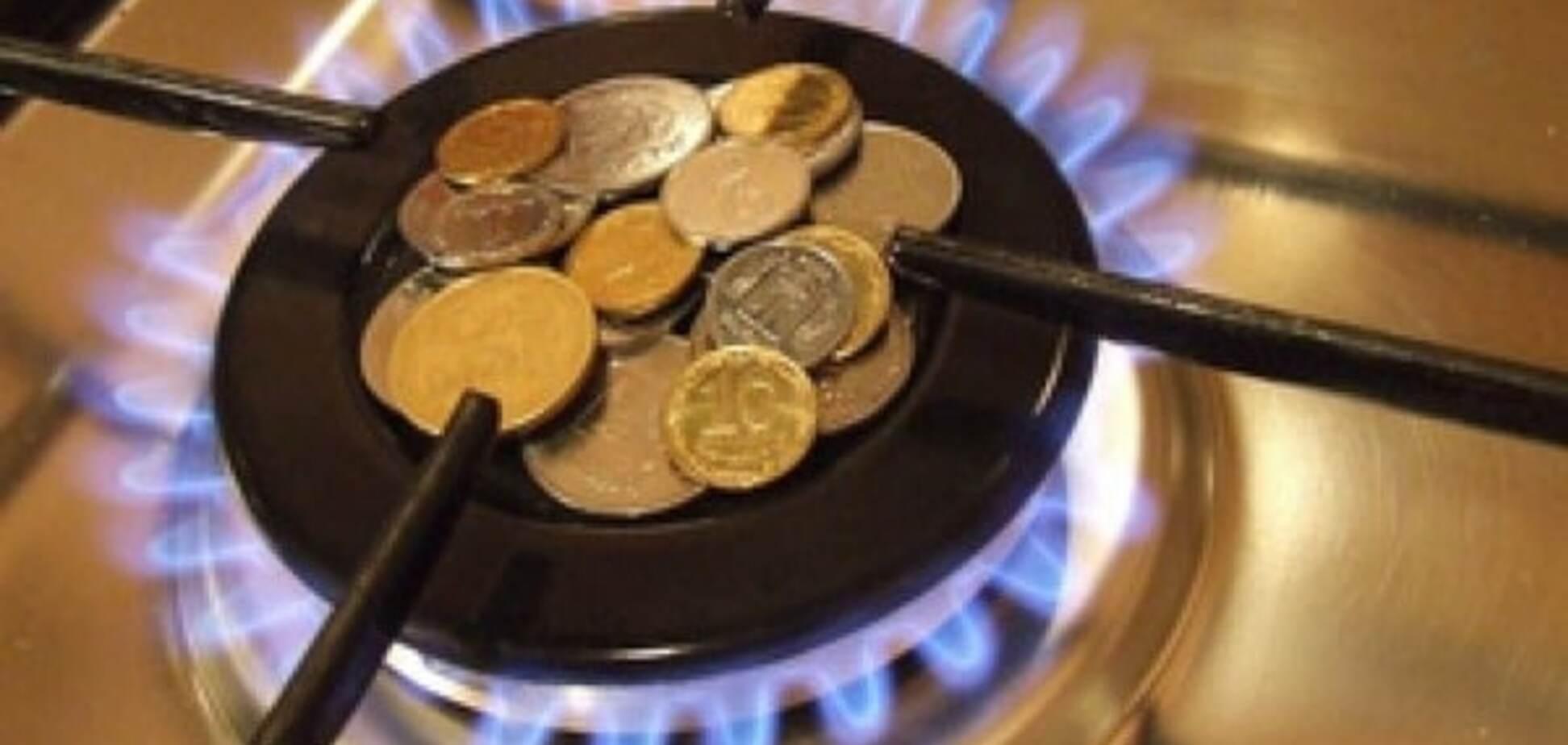 Тарифы за газ в Украине