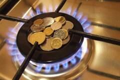 Тарифний 'сюрприз': українці отримали перші платіжки з вражаючими сумами за газ
