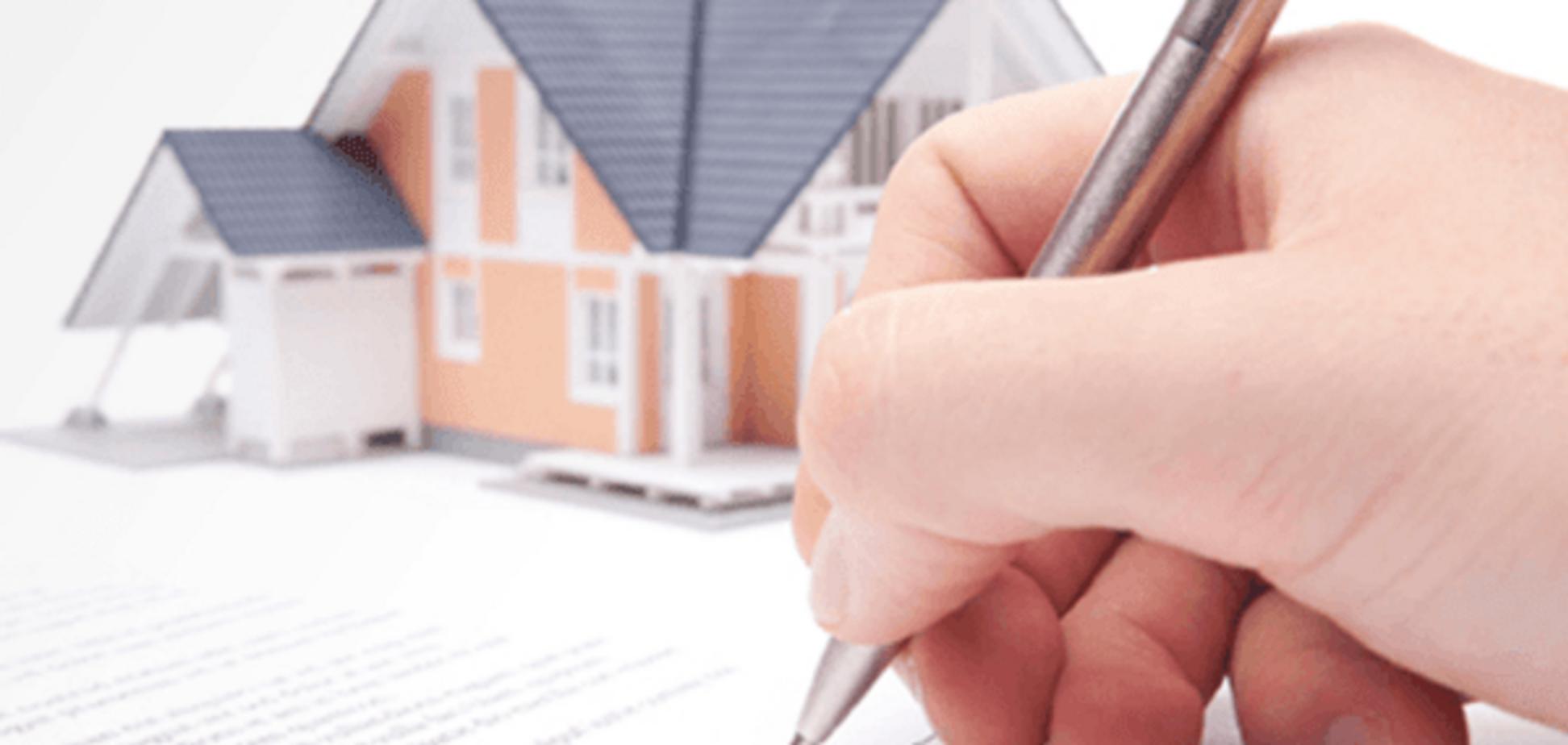 Виняток із правил: коли продаж нерухомості не оподатковується