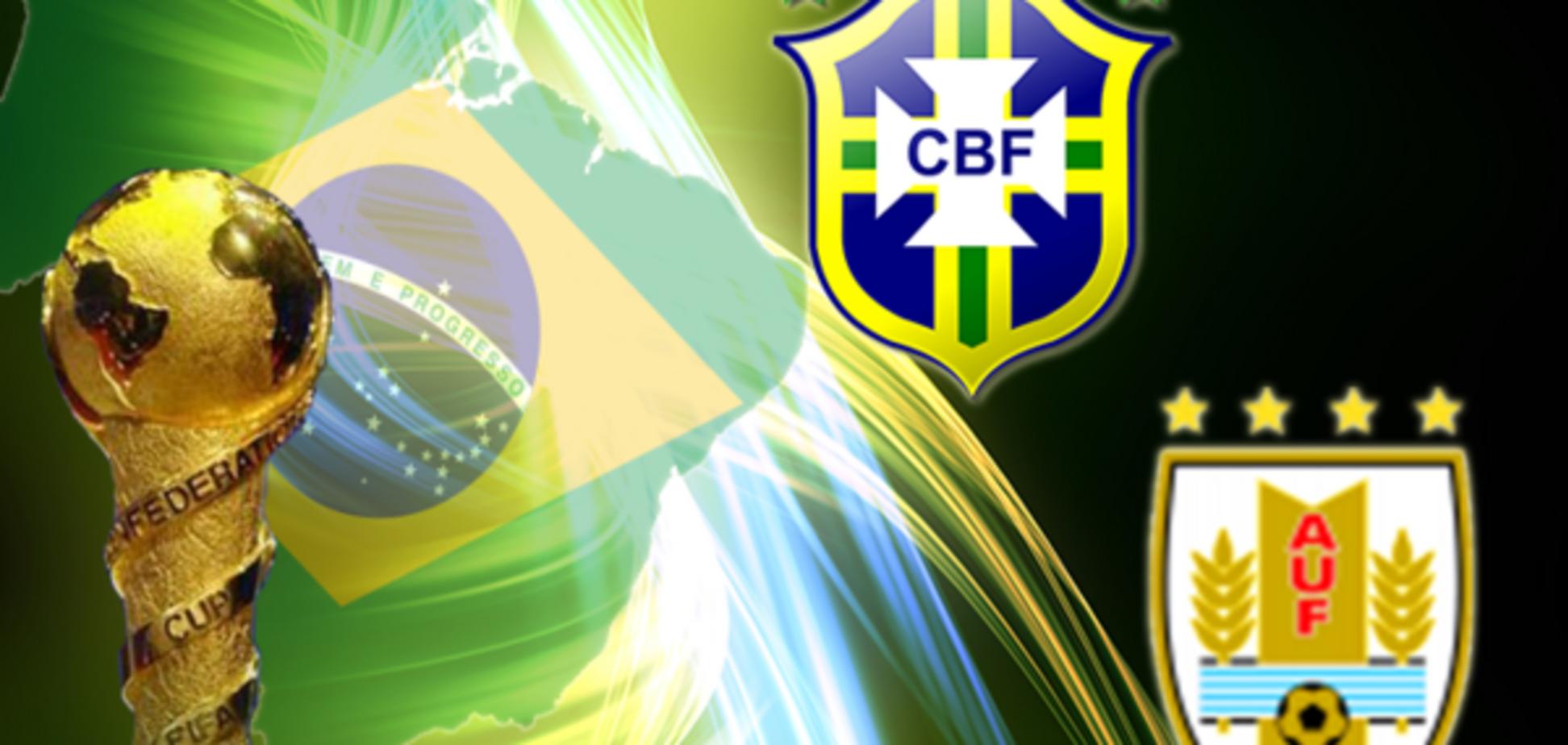 где смотреть отбор ЧМ-2018 Бразилия – Уругвай