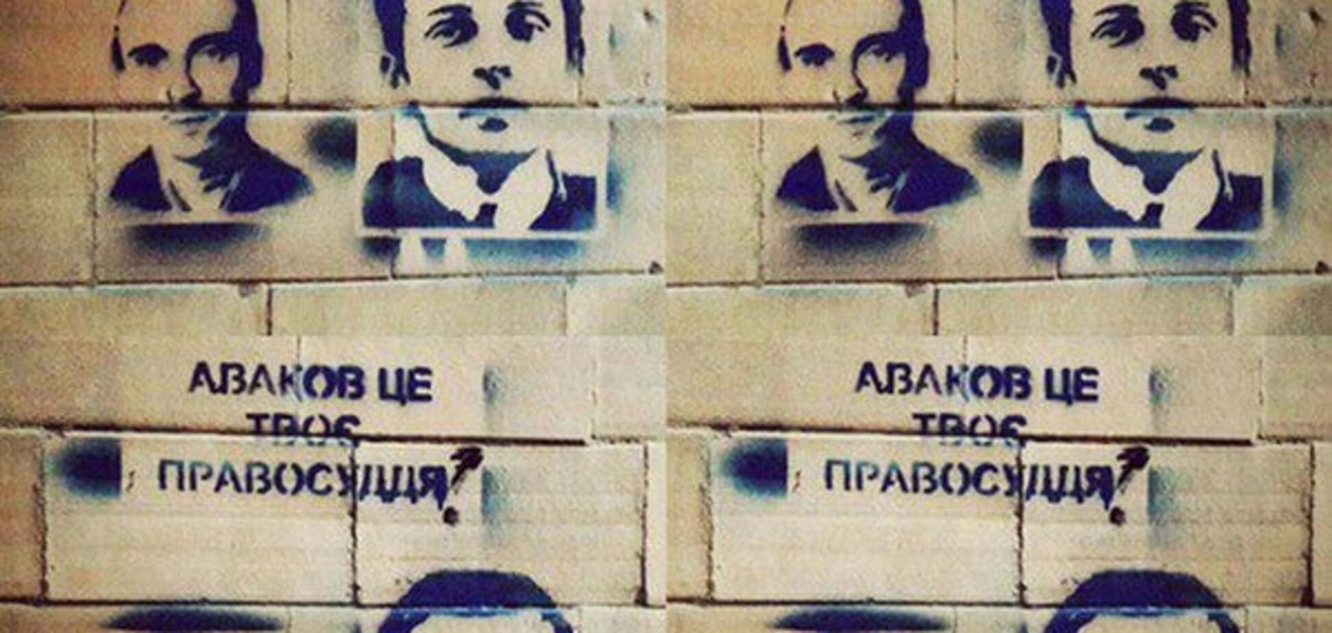 Вбивство Бузини: суд відмовився продовжувати арешт Поліщука