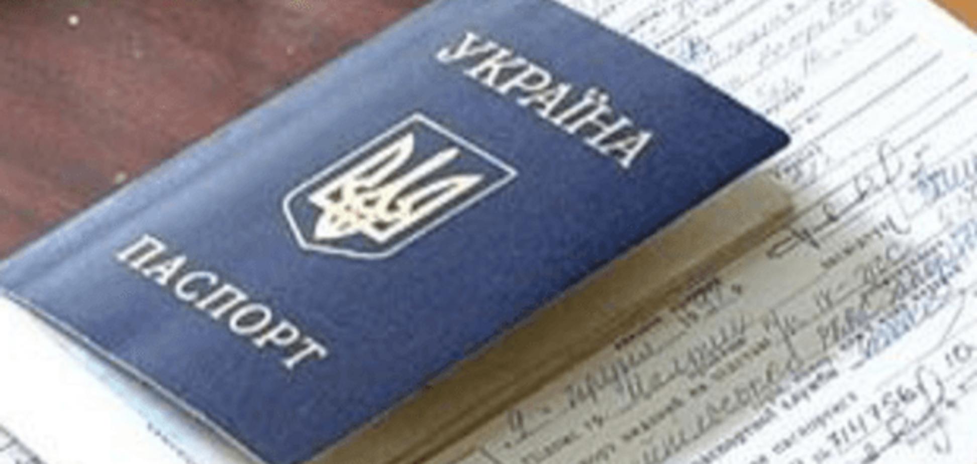 Новий порядок: в Україні змінили правила прописки