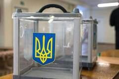 Выборы в Кривом Роге
