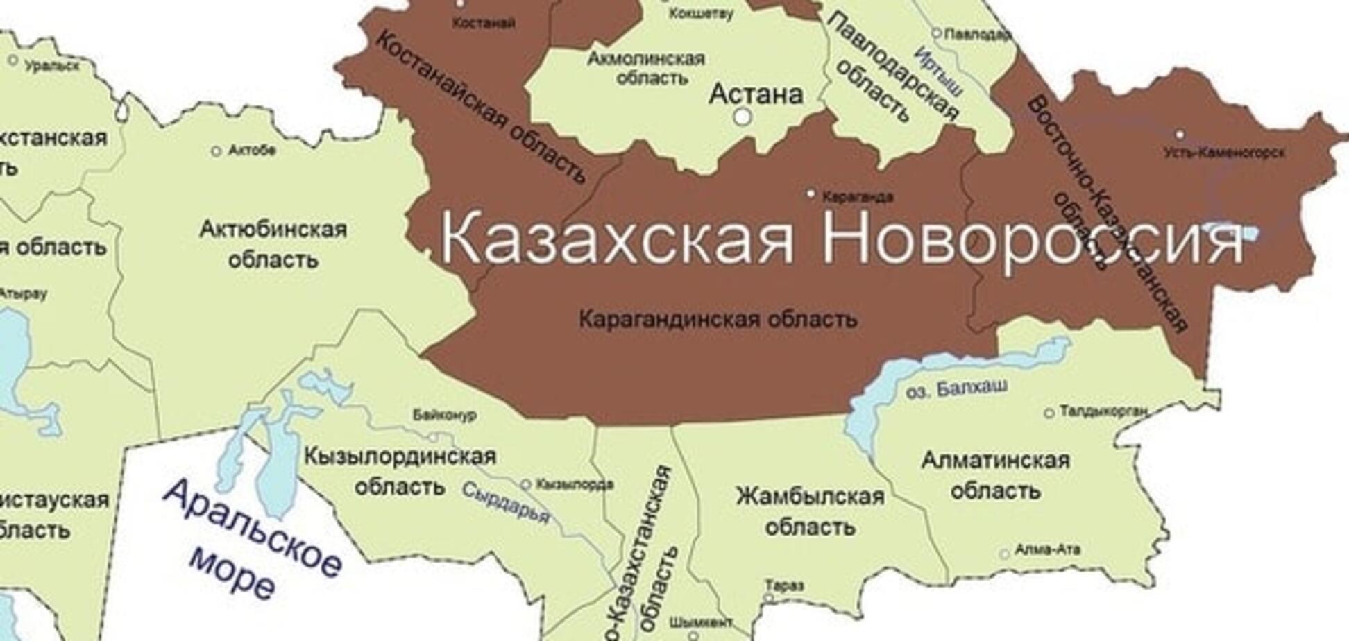 сепаратизм Казахстан